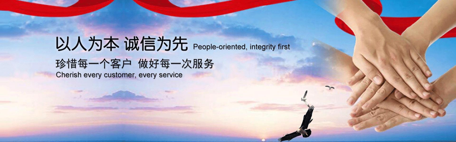 连云港雷竞技注册服务机构是连云港地区最专业的雷竞技注册平台,专注为个人和企业提供雷竞技注册、雷竞技申请、个体