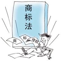 雷竞技官网下载注册申报要注意采取预防侵权措施