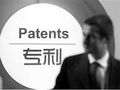实用新型专利